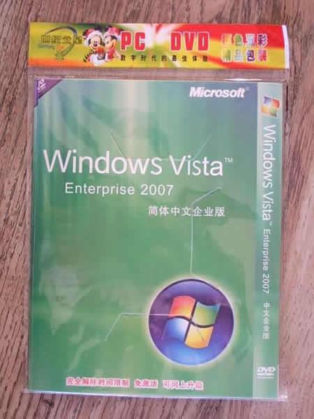 Windows Vista Professional 2007 - новая версия Windows Vista.