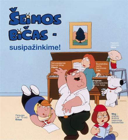 ttv_seimos_bicas__small_.jpg