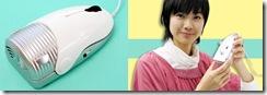 USB_Vacuum_mouse_2