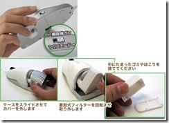 USB_Vacuum_mouse_3