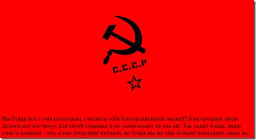 CCCP_1214761336095