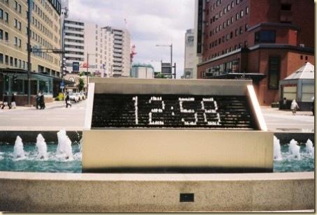 fontanas laikrodis