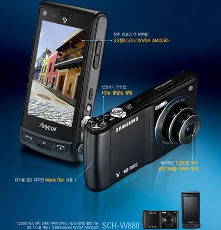 Samsung_SCH-W880