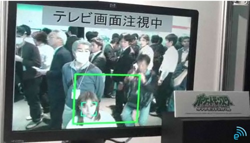 hitachi_facial_recognition_