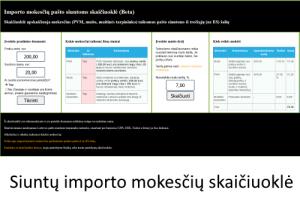 siuntų importo mokesčių skaičiuoklė