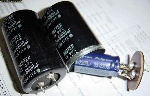 kondensatorius