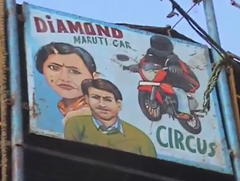 The Diamond Maruti Car Circus