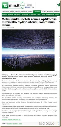 Mokslininkai netoli žemės aptiko tris milžiniško dydžio ateivių kosminius laivus - 15min.lt_1317154312853
