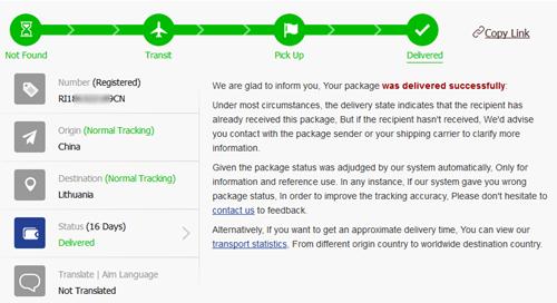 2014-11-25 21_45_53-17track - Track Global Postal