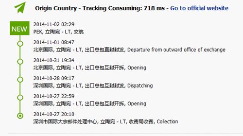2014-11-25 21_46_17-17track - Track Global Postal