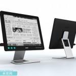 Pavargusioms akims 34 cm. įstrižainės PaperLike e-rašalo monitorius