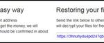 Akcija: apkrėsk du savo draugus ir gauk nemokamą raktą savo užkrėstų failų atkodavimui!